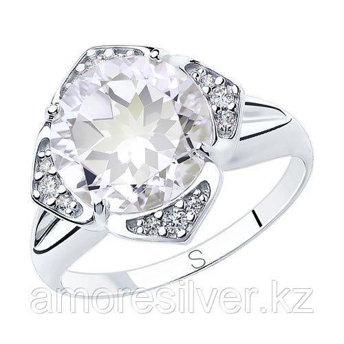 Кольцо SOKOLOV серебро с родием, горный хрусталь фианит  92011817 размеры - 16,5
