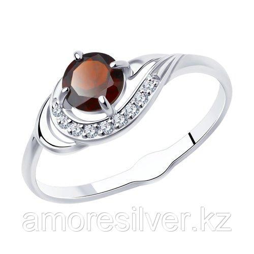 """Кольцо SOKOLOV серебро с родием, гранат фианит, """"halo"""" 94-310-00555-2 размеры - 16 17,5"""