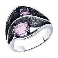 Кольцо SOKOLOV из черненного серебра, аметист 92011981 размеры - 16,5 17 17,5