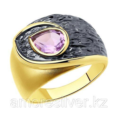 Кольцо SOKOLOV серебро с позолотой, аметист 92011963 размеры - 17,5 18,5