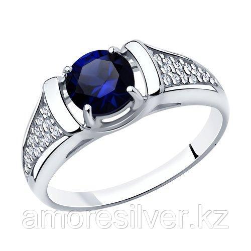 Кольцо DIAMANT ( SOKOLOV ) серебро с родием, корунд синт. фианит  94-310-00360-1 размеры - 16 17,5