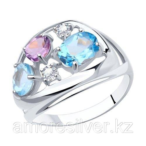 Кольцо DIAMANT ( SOKOLOV ) серебро с родием, топаз аметист фианит  94-310-00660-2 размеры - 16,5 17 17,5