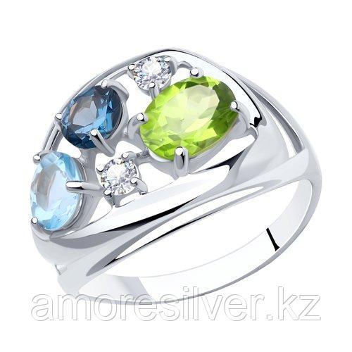Кольцо DIAMANT ( SOKOLOV ) серебро с родием, хризолит топаз фианит  94-310-00660-1 размеры - 16,5