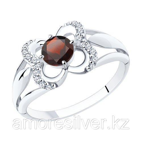 Кольцо DIAMANT ( SOKOLOV ) серебро с родием, гранат фианит  94-310-00381-2 размеры - 16,5 17 17,5