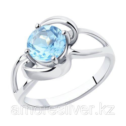 Кольцо DIAMANT ( SOKOLOV ) серебро с родием, топаз 94-310-00606-1 размеры - 16,5