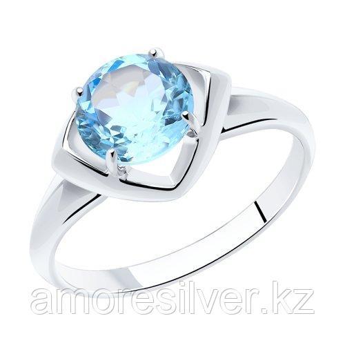 Кольцо DIAMANT ( SOKOLOV ) серебро с родием, топаз 94-310-00783-1 размеры - 17 18 18,5