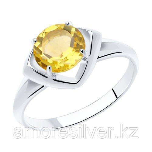 Кольцо DIAMANT ( SOKOLOV ) серебро с родием, цитрин 94-310-00783-3 размеры - 17,5 18