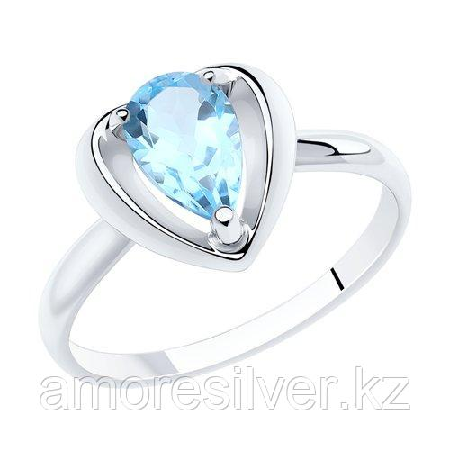 Кольцо DIAMANT ( SOKOLOV ) серебро с родием, топаз 94-310-00761-1 размеры - 17