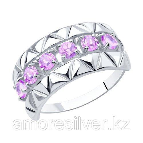 Кольцо DIAMANT ( SOKOLOV ) серебро с родием, аметист 94-310-00800-2 размеры - 17 17,5