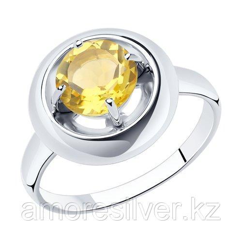 Кольцо DIAMANT ( SOKOLOV ) серебро с родием, цитрин 94-310-00782-3 размеры - 17,5 19