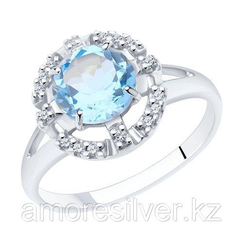 Кольцо DIAMANT ( SOKOLOV ) серебро с родием, топаз фианит  94-310-00679-1 размеры - 18 18,5