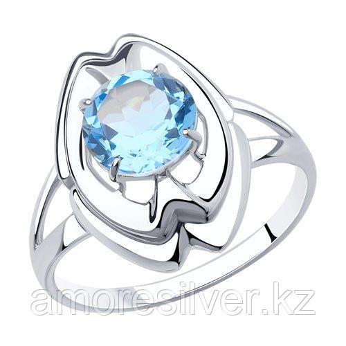 Кольцо DIAMANT ( SOKOLOV ) серебро с родием, топаз 94-310-00680-1 размеры - 17 17,5