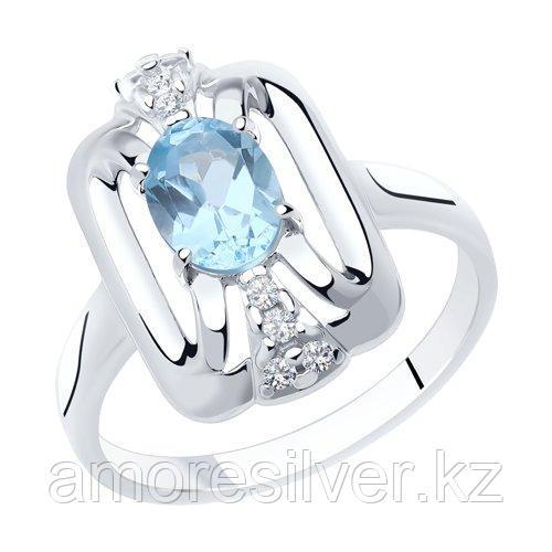 Кольцо DIAMANT ( SOKOLOV ) серебро с родием, топаз фианит  94-310-00688-1 размеры - 18 18,5