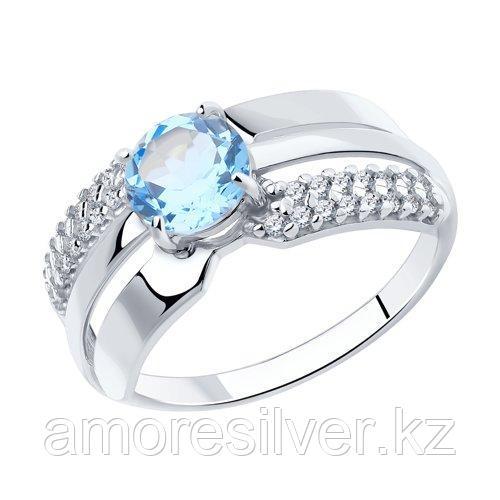 Кольцо DIAMANT ( SOKOLOV ) серебро с родием, топаз фианит  94-310-00794-1 размеры - 16,5 17 17,5 18