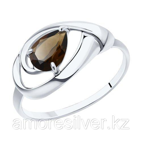 Кольцо DIAMANT ( SOKOLOV ) серебро с родием, раух-топаз 94-310-00594-4 размеры - 16 16,5