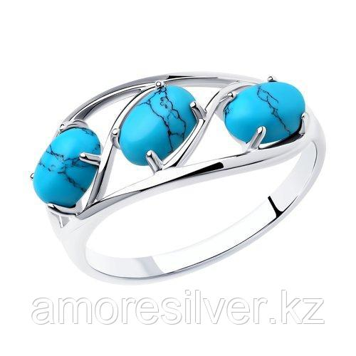 Кольцо DIAMANT ( SOKOLOV ) серебро с родием, бирюза синт. 94-310-00842-1 размеры - 17