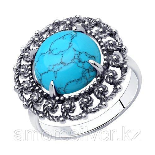 Кольцо DIAMANT ( SOKOLOV ) из черненного серебра, бирюза синт. 95-310-00856-1 размеры - 19 20