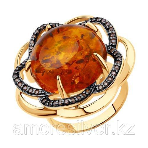 Кольцо DIAMANT ( SOKOLOV ) серебро с позолотой, янтарь пресс. фианит  93-310-00828-1 размеры - 17