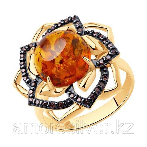 Кольцо DIAMANT ( SOKOLOV ) серебро с позолотой, янтарь пресс. фианит  93-310-00837-1 размеры - 17