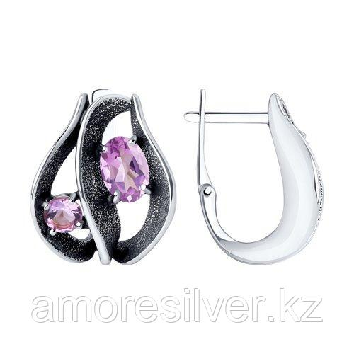 Серьги SOKOLOV из черненного серебра, аметист 92022367