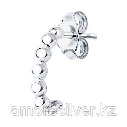 Серьги SOKOLOV серебро с родием, без вставок, флора 94170134