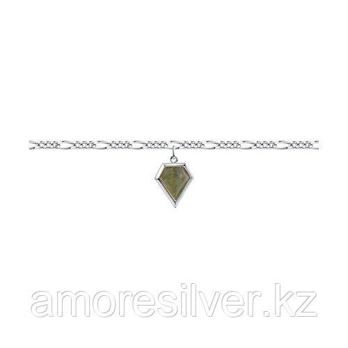 Браслет SOKOLOV серебро с родием, лабрадорит 92050134 размеры - 16 17 18 19