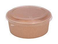 Упаковка для салатов 1300 мл. Pure Craft без крышки + добавить крышку 33427 (аналог 33309)