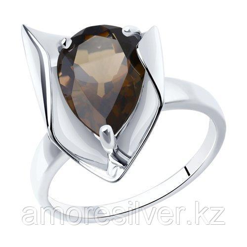 Кольцо SOKOLOV серебро с родием, раух-топаз 92011971 размеры - 17,5 18 18,5 19,5