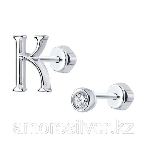 Серьги SOKOLOV серебро с родием, фианит  94024338