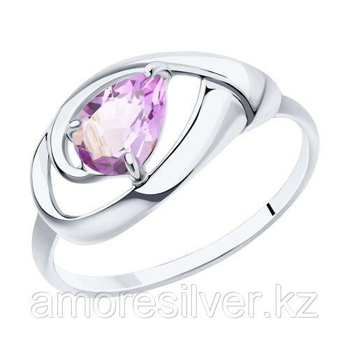 Кольцо DIAMANT ( SOKOLOV ) серебро с родием, аметист 94-310-00594-3 размеры - 16 16,5 17 17,5 18,5