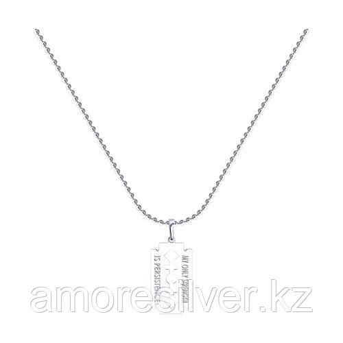 Колье SOKOLOV серебро с родием, без вставок 94070445 размеры - 50