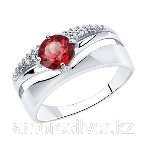 Кольцо DIAMANT ( SOKOLOV ) серебро с родием, родолит фианит  94-310-00788-1 размеры - 16,5 17