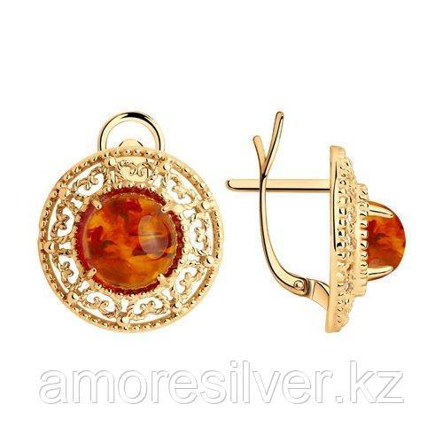 Серьги DIAMANT ( SOKOLOV ) серебро с позолотой, янтарь пресс. 93-320-00832-1