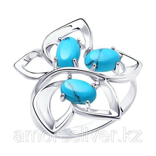 Кольцо DIAMANT ( SOKOLOV ) серебро с родием, бирюза синт. 94-310-00865-1 размеры - 16,5