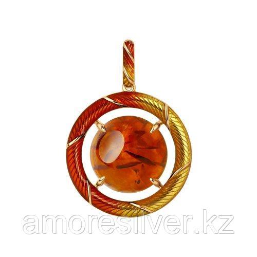 Подвеска DIAMANT ( SOKOLOV ) серебро с позолотой, янтарь пресс. эмаль 93-330-00831-2