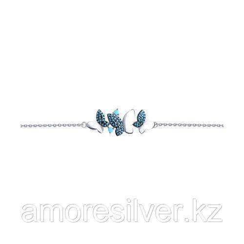 Браслет DIAMANT ( SOKOLOV ) серебро с родием, ситал синт. 94-150-00595-1 размеры - 18