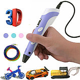 3D Ручка 3-го поколения с трафаретами и пластиком в комплекте., фото 6