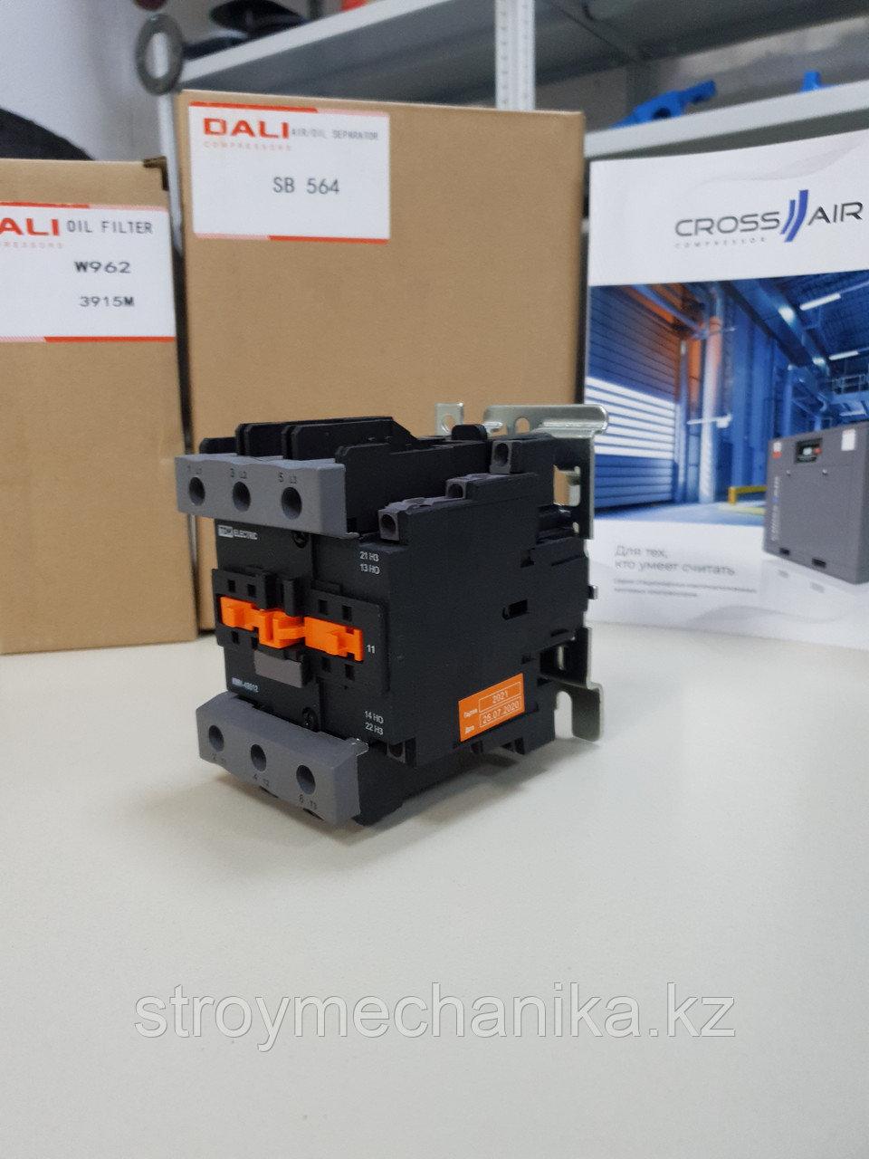 Контактор (Пускатель) для винтового компрессора 30 кВт, 37 кВт, 45 кВт Dali, Crossair