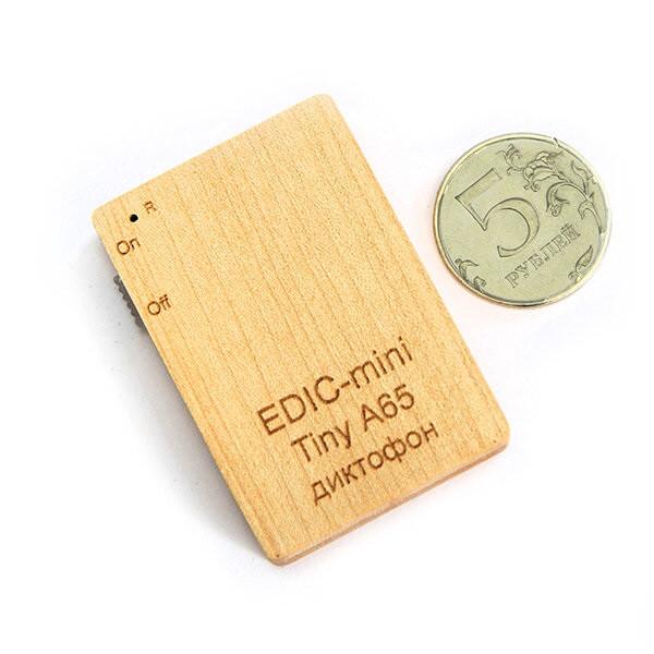 Диктофон Edic-mini Tiny A65 - фото 1