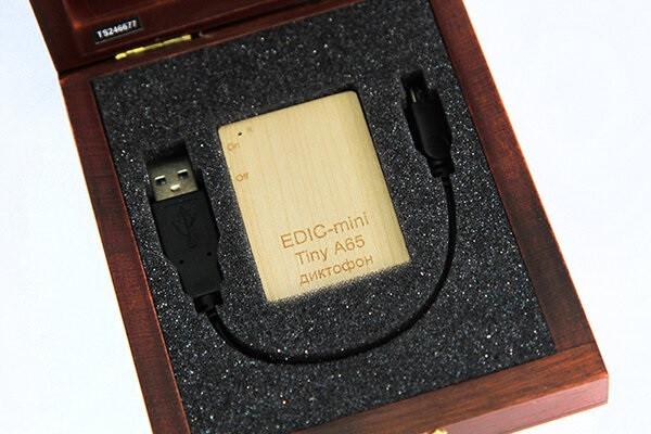 Диктофон Edic-mini Tiny A65 - фото 3