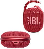 Акустическая система JBL Clip 4, Красный