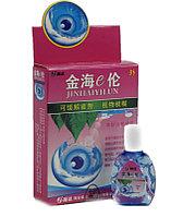 Лечебные капли для глаз Jinhaiyilun, 10 мл