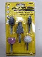 Набор Stayer Бор-фрезы абразивные для дрели 5 шт шлифовальне камни