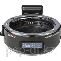 Переходник с поддержкой автофокуса Viltrox V EF-E5 (Canon EF lens на Sony E Mount)