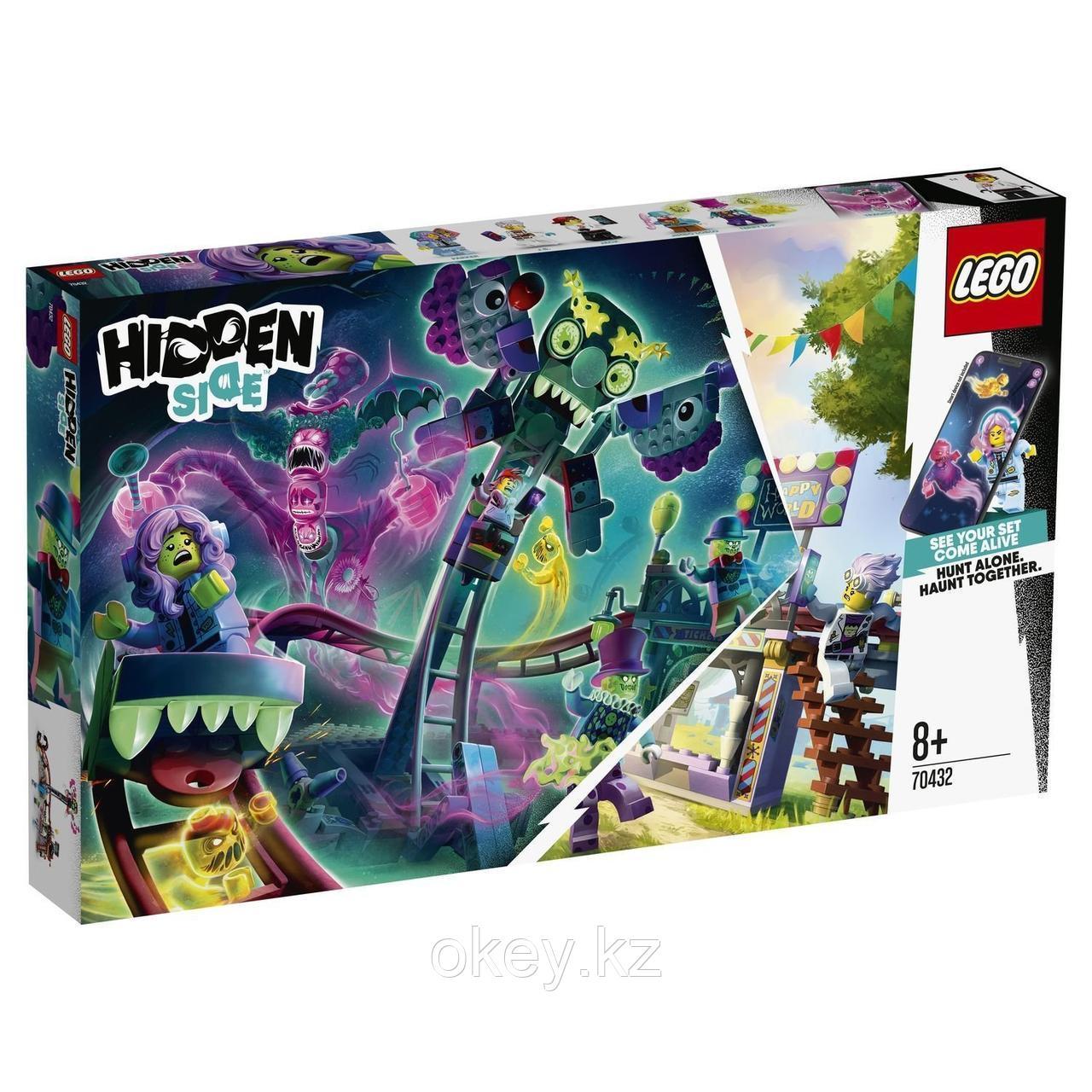 LEGO Hidden Side: Призрачная ярмарка 70432
