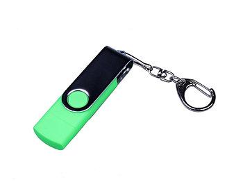 USB-флешка на 32 Гб поворотный механизм, c двумя дополнительными разъемами MicroUSB и TypeC, зеленый