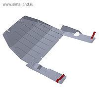 Защита Rival для Stels Росомаха S800 / Viking 600 2014-, 444.6723.1