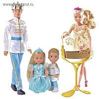 Куклы «Королевская семья», Штеффи, Кевин, Еви, Тимми, 29 см, 12 см