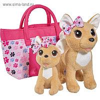 Плюшевые собачки Chi-Chi love «Счастливая семья», 2 собачки в сумочке 20 см, 14 см