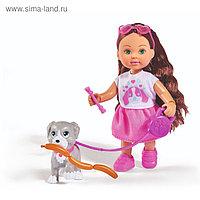 Кукла Holiday «Еви», с собачкой и аксессуарами, 12см